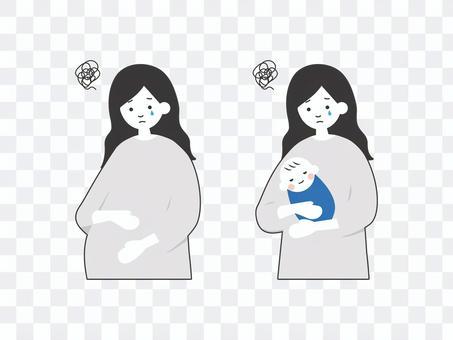 Maternity blue