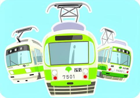 All power Arakawa line