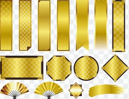 Gold stripes