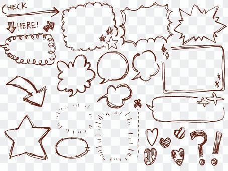 【Handwritten】 Speech Bubble 2 【Simple】