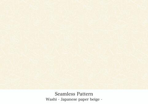 White paper pattern texture background material
