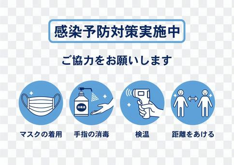 Infection prevention poster template