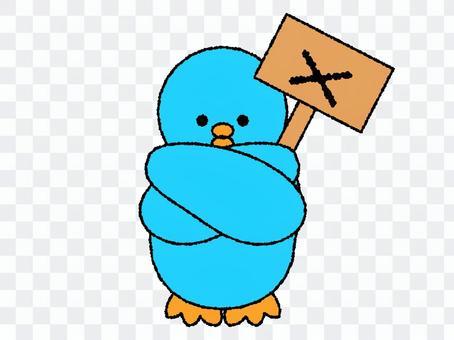 企鵝切成手寫的樣式x姿勢