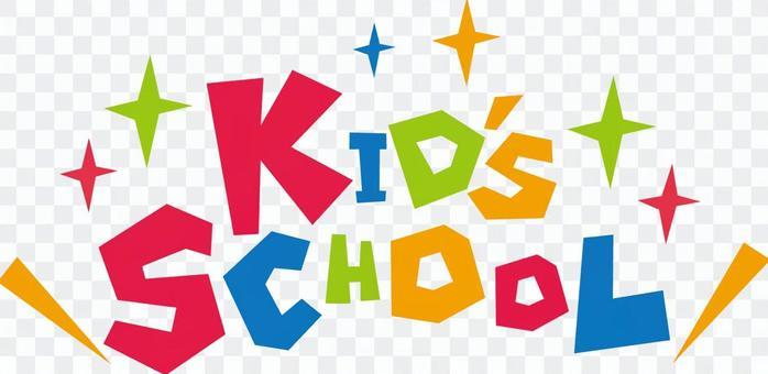 KID'S SCHOOL兒童學校