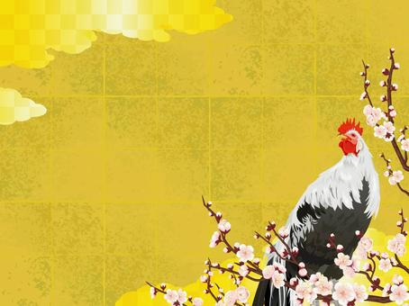 Goldfoil clouds background and rooster year root and plum 01