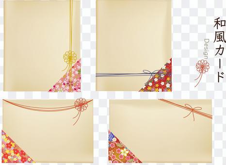 Japanese pattern card 7