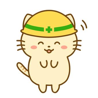 低頭虎斑貓(施工中/頭盔)3