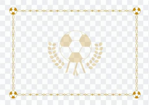 Credential Soccer Football 2
