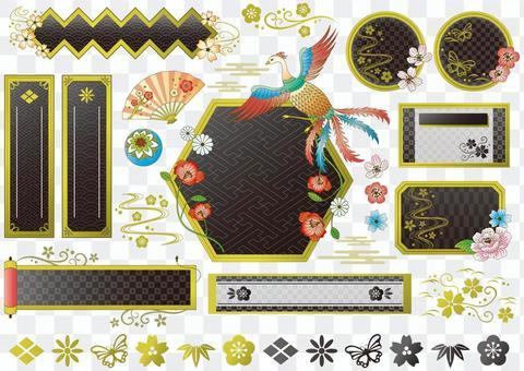 日本风格的框架清凉美丽