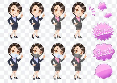 一個人的插圖-穿著西裝的女性提議
