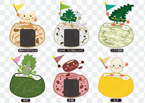 米飯球字符8