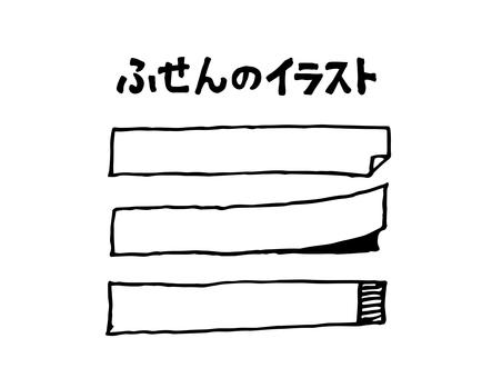 Sticky note illustration