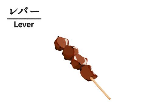 肝串烤雞肉串插圖