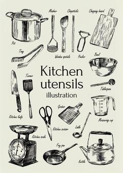Illustration of cooking utensils