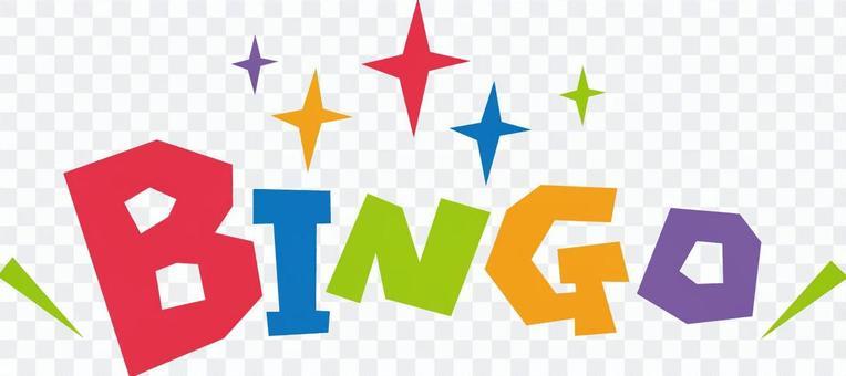 BINGO☆英文流行標誌