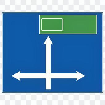 信息標誌(方向和方向的補充)