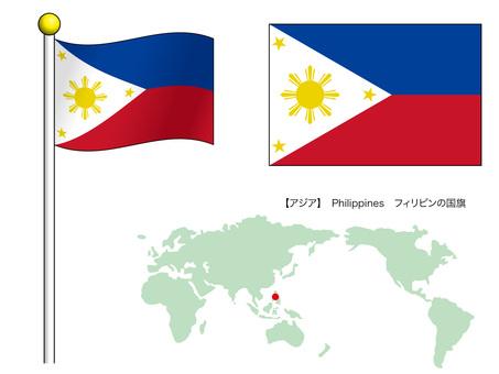 Flag vector 14_Philippines_CS3