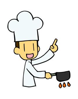 Mr. Cook (Nabe)