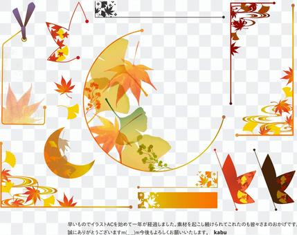 Japanese style title decoration Autumn 12