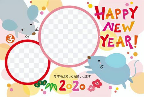 New Year's card (photo frame)