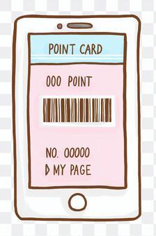 點卡應用條碼