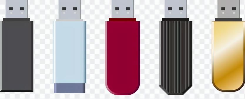 USB存儲器(5種)