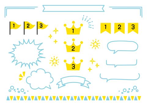 金蔥皇冠裝飾線