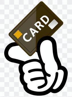 厚手牌·黑卡
