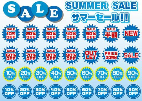 Sale material 2018_ Summer sale version C