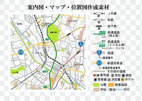 導航地圖和位置圖的地圖創建模板