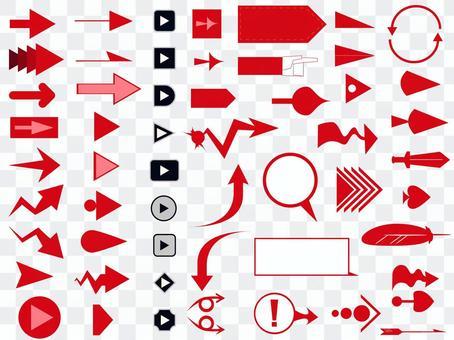 箭頭光標設置紅色矢量