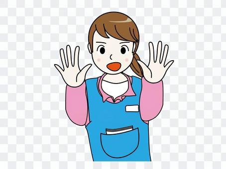 女(助理兼托兒所老師)