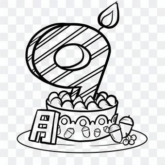 生日蛋糕9月線描