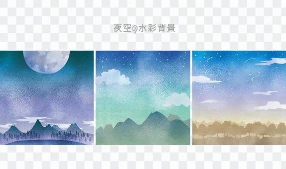 夜空の水彩背景セット