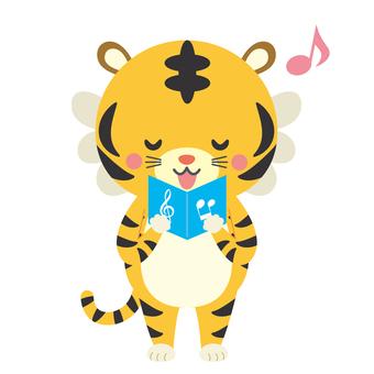 Tora 新年賀卡!老虎合唱團