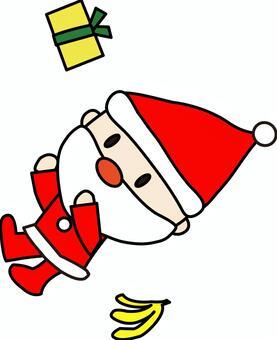 Slide Santa.