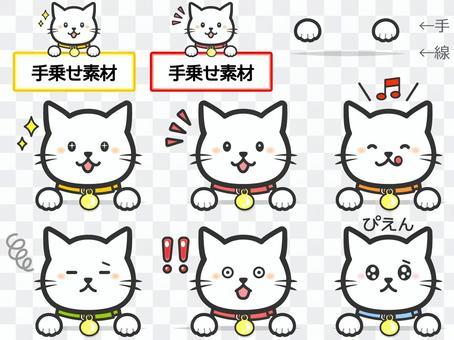 純白色貓咪套裝83材質手持1