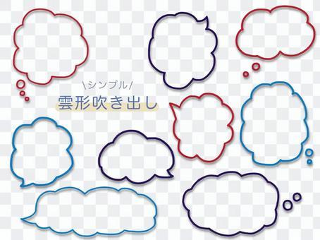 簡單的雲形氣泡