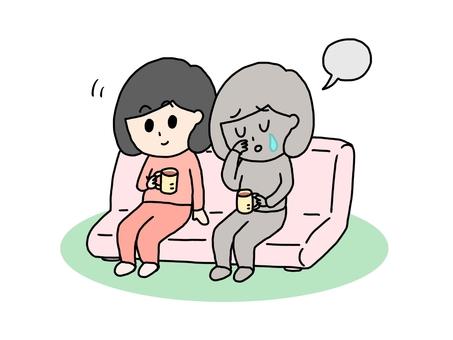 一個女人聽她沮喪的故事