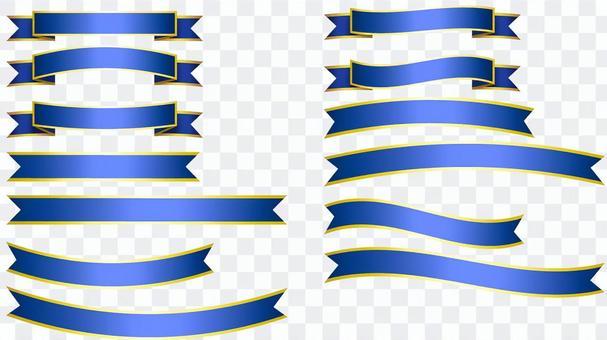 ai飾り・リボン帯青色13点セット