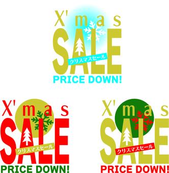 促銷標題<聖誕節1>