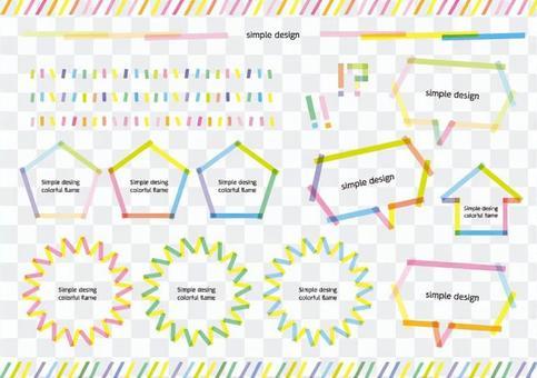 多彩的框架2
