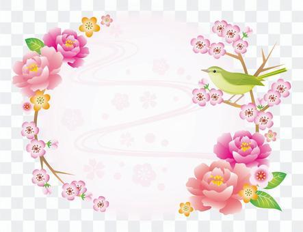 日本花卉鲜花和Nigi