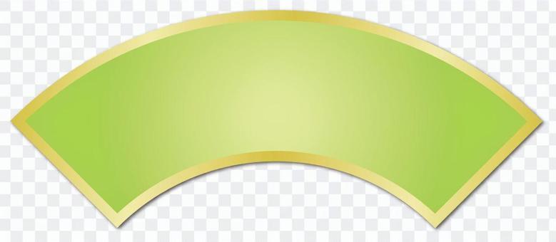 Fan E_ yellow green _cs2