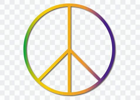 和平標誌☆