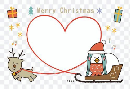 クリスマス_アマビエとトナカイ_ハート