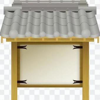 Tile house root _ Kanban _ Ming