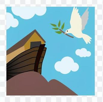 方舟和鴿子