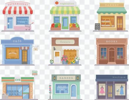 Various shops