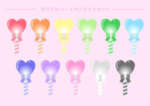 Heart penlight set